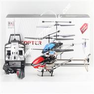 HTX Model toys H227-51 RC Helicopter and H227-51 Parts List