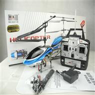HTX Model toys H227-52 RC Helicopter and H227-52 Parts List