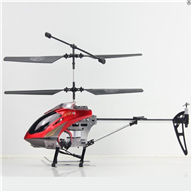 HTX Model toys H227-53 RC Helicopter and H227-53 Parts List