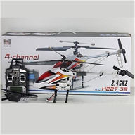 HTX Model toys H227-55 RC Helicopter and H227-55 Parts List