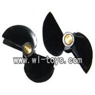 Double-horse-7000-03 Outer Tail rotor blade(2pcs),shuang ma 7000 rc boat and dh 7000 parts