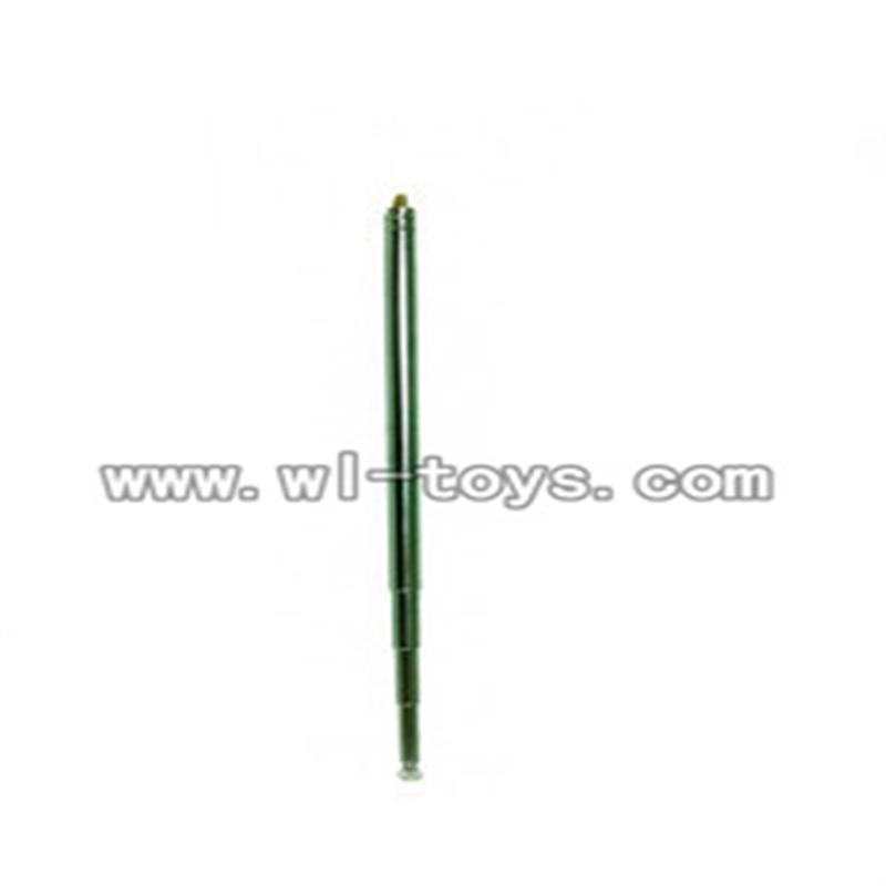 Double-horse-7000-07 Antenna,shuang ma 7000 rc boat and dh 7000 parts