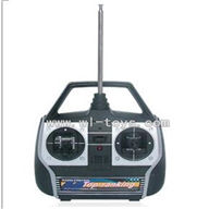 Double-horse-7004-06 Remote control with antenna,Can use for shuang ma 7008,dh 7004 rc boat parts