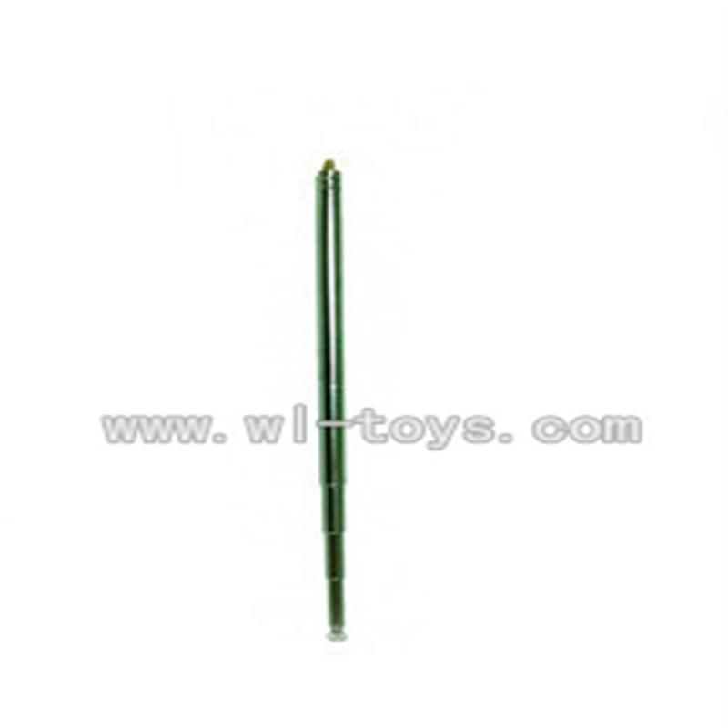 Double-horse-7004-07 Antenna,Can use for shuang ma 7008,dh 7004 rc boat parts