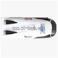 Double-horse-7010-12 Top cover,shuang ma 7010 rc boat and dh 7010 parts