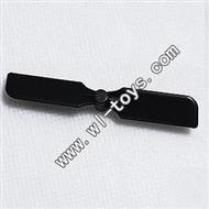 MJX-T56-parts-05 Tail blade MJX T656 RC helicopter parts MJX toys T56 model Accessories