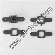 MJX-T56-parts-06 Upper main grip holder & Lower main grip holder MJX T656 RC helicopter parts MJX toys T56 model Accessories