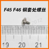 F-series MJX f46 helicopter parts-45 Screw for the Copper sleeve MJX F646 toys rc model Accessories