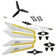MJX T55/T655 RC Helicopter Parts,MJX T55/T655 Crash set wholesale-Yellow