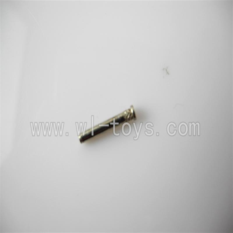 LS-209-parts-38 Pin for Balance bar,LianSheng toys model LS209 RC Helicopter parts
