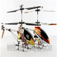 Double horse 9051 RC helicopter,shuangma 9051 toys model and DH 9051 parts