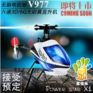wltoys V313 Quadcopter Wl toys V313 UFO Model and WL-V313 rc helicopter parts