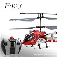 DFD f103 avatar  micro helicopter 4CH gyro DFD F103 rc helicopter model and DFD-F-103 helicopter parts
