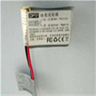 dfd f161 helicopter Parts -03 Battery DFD toys F161 rc helicopter model