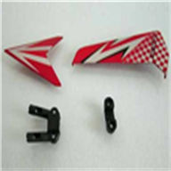 dfd f161 helicopter Parts -11 Decorative set (Red) DFD toys F161 rc helicopter model