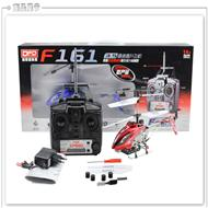 DFD F161 rc helicopter model and DFD-F-161 helicopter parts
