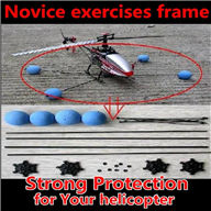 Novice exercises frame for the rc helicopter Strong protection for the helicoopter