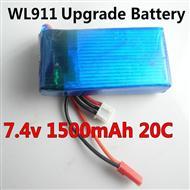 Upgrade WLTOYS WL912 Boat Battery-7.4v 1500mah Battery 20C Li-Ion Battery