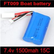 7.4v 1500mAH Battery wholesale (FT009 Boat Upgrade Battery-7.4v 1500mAH battery 15c)