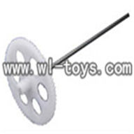 double horse 9098 DH 9098 RC helicopter  parts-13 main gear A