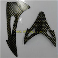 FeiLun FX059 rc helicopter parts-30 Horizontal wing and verticall wing