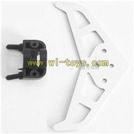 Koome K008 rc Helicopter parts-31 Horizontal wing with fixture-White