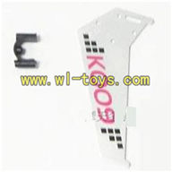 Koome K008 rc Helicopter parts-32 Verticall wing with fixture