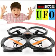 UDI U829 Quadcopter UDI U829 parts UDI U829 UFO Parts UDI RC U829 UDIRC U829
