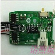 UDI U822 rc helicopter parts-08 Circuit board