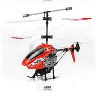UDI U822 rc helicopter parts-31 BNF-Red(Only helicopter body ,no Transmitter ,No battery,No USB charger)