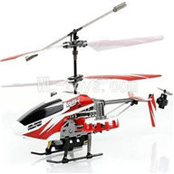 UDI U823 RC helicopter parts-31 BNF-Red(Only helicopter body ,no Transmitter ,No battery,No USB charger)