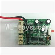 UDI U17 rc helicopter parts-10 Circuit board
