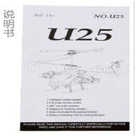 UDI U25 rc helicopter parts-43 Manaul