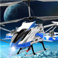 UDI U25 rc helicopter parts-44 BNF-(Only the whole helicopter ,no battery ,no charger,no transmitter)-Blue