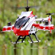 UDI U25 rc helicopter parts-45 BNF-(Only the whole helicopter ,no battery ,no charger,no transmitter)-Red