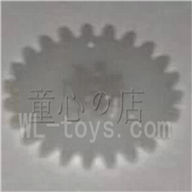 UDI U820 rc helicopter parts-24 Middle gear
