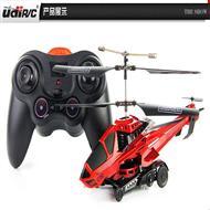 UDI U825 helicopter UDI U825 parts UDI U825 heli Parts UDI RC U825 UDIRC U825