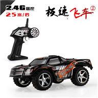 WLtoys L939 RC Car,Mini desert Off Road Buggy L939 rc racing car WL toys L939 rc car parts