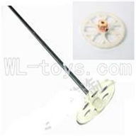 Koome model K012 RC helicopter parts ,Koome K-012 parts-16 Upper main gear with hollow pipe & Lower main gear