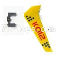 Koome model K012 RC helicopter parts ,Koome K-012 parts-28 Verticall wing with fixture(Yellow)