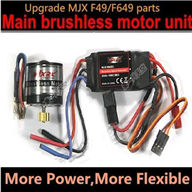 MJX F49 F649 W6003 brushless motor-Strong power and Flexibility,MJX F46 rc helicopter Upgrade Parts