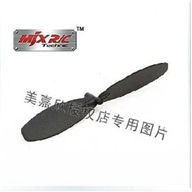 MJX T53 T653 RC Helicopter Parts-08 Tail blade(2pcs)