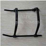 MJX T53 T653 RC Helicopter Parts-09 Landing skid