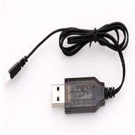 MJX T21 T621 RC helicopter parts-08 Usb wire