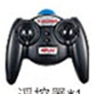 MJX T21 T621 RC helicopter parts-12 Remote control