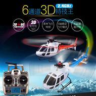 WLtoys V931 RC helicopter, Wl toys V931 6 Channel- Model ,WL V931 helicopter parts Wltoys-Helicopter-all