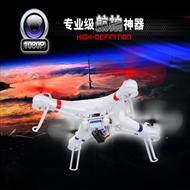 WLtoys V353 RC Quadcopter Wl toys V353 Quadcopter parts list