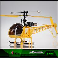 WLtoys V915 RC Helicopter WL toys V915 Helicopter model wltoys-helicopter-all Medium-helicopter Single-blade-helicopter 4-channel-helicopter-all