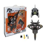 double horse 9135 rc Quadcopter ,shuang ma DH 9135 Quadcopter parts