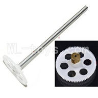 DFD F162 RC helicopter Parts-11 Upper main gear with hollow pipe & Lower main gear with copper sleeve